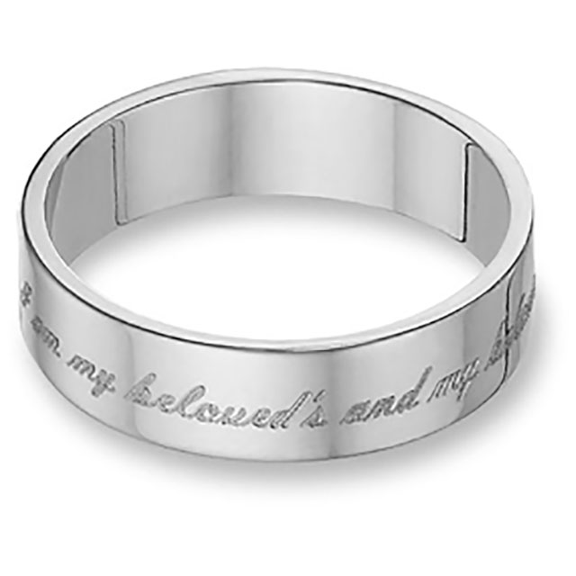 Unisex / Men's 14K white gold plain band ring with engraved bible verse. I am my beloved's and my beloved's is mine... Love is patient, love is kind... Love never fails... etc.
